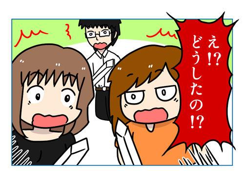 失言_2_01