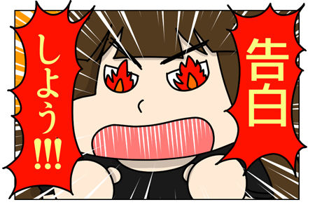 152_02【婚活漫画】70話-1 店長に告白しよう!