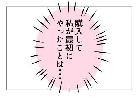 1_1_02