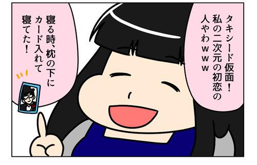 写楽_1_02