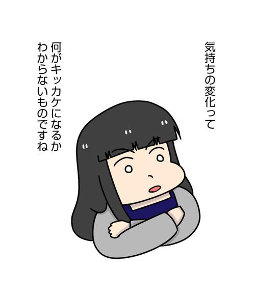 太めオタク女の婚活4話婚活する気になったキッカケ_03