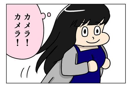 猫日記_1_02