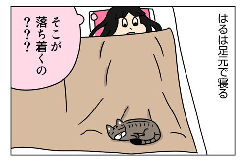 ちゅぱちゅぱへの執念_1_02
