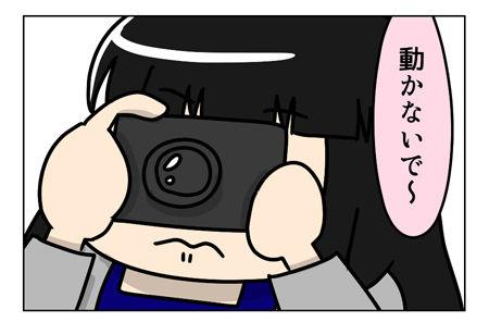 猫日記_1_03