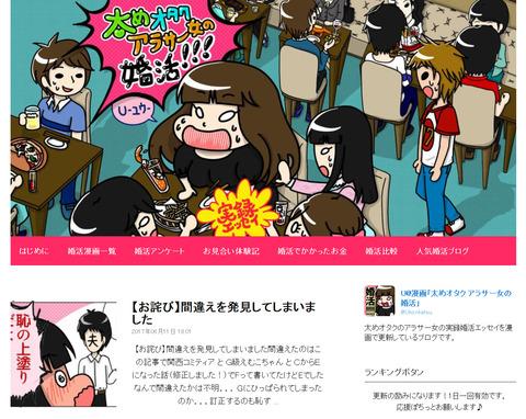 サイトのデザインを変えてみました。