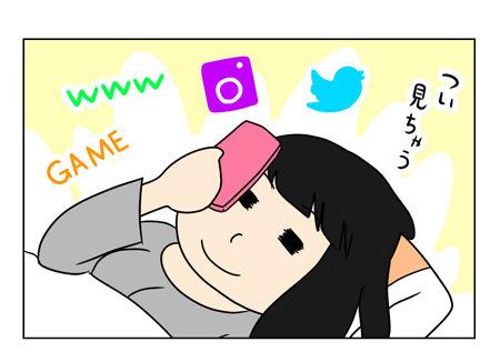 寝る前によくやるヤツ_01