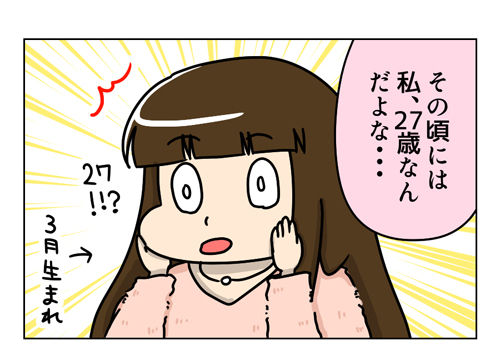 2_2_01