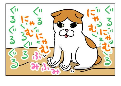 うみの魔術_1_04