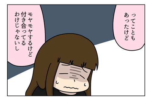 3_2_03