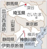 えび☆そく : 【地震】869年の貞...