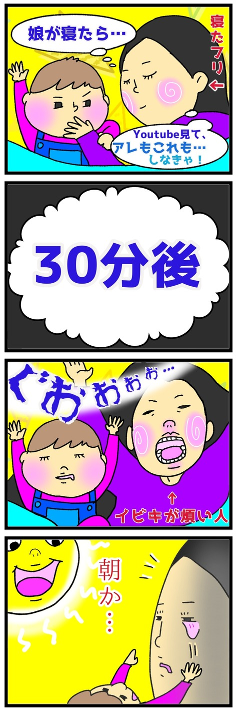 EB4FD303-ED45-4F9F-B872-CD640F79921C