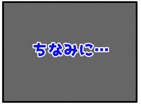51A739CE-431B-4A33-A508-E8AF17317CD7