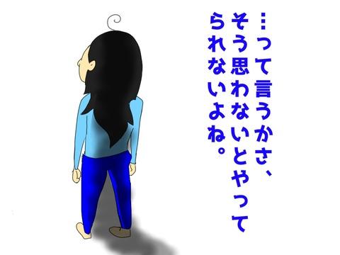 4478BB90-1386-4FE8-8AD9-CBA666933D64