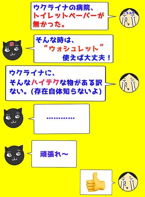 9341B4F9-9401-47A6-8E81-C287BF5AE9C2