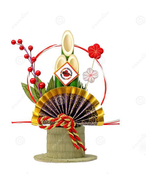 japanese-new-year-LOGO