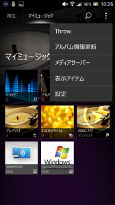 Screenshot_2013-02-16-10-26-35