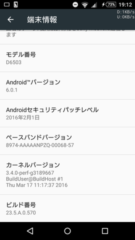Screenshot_20160519-191215