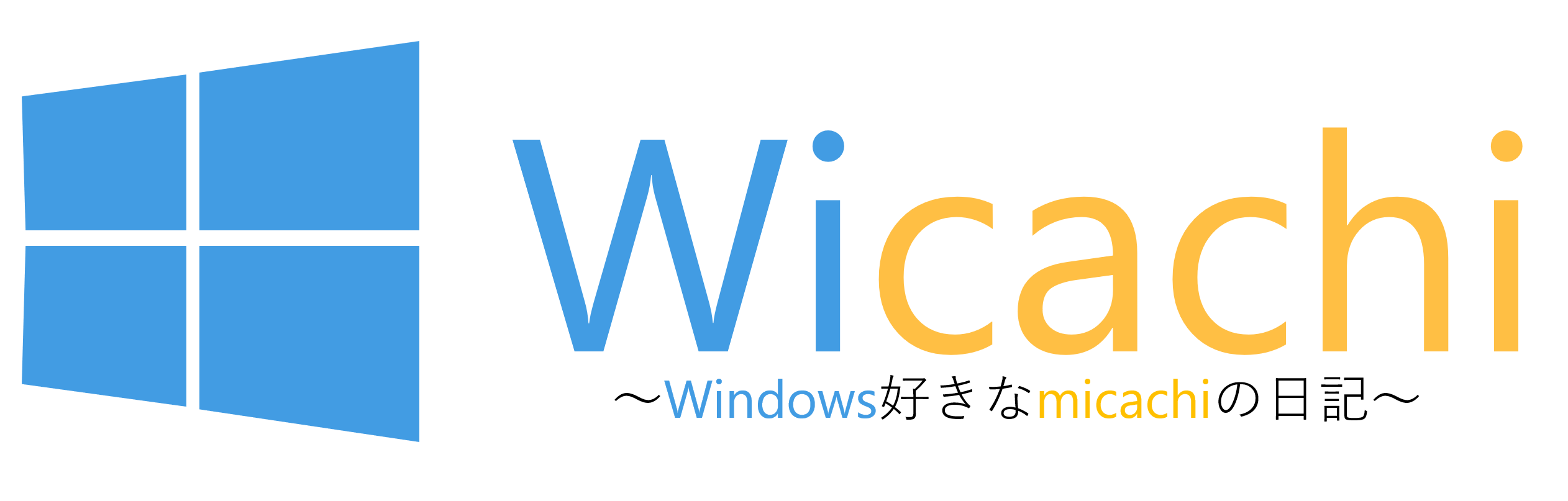 wicachi ~Windows好きなmicachiの日記~