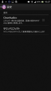 Screenshot_2013-02-16-10-28-00