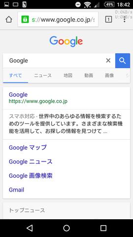 Screenshot_20160531-184247