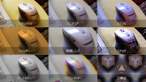 Screenshot_2013-02-16-11-19-47