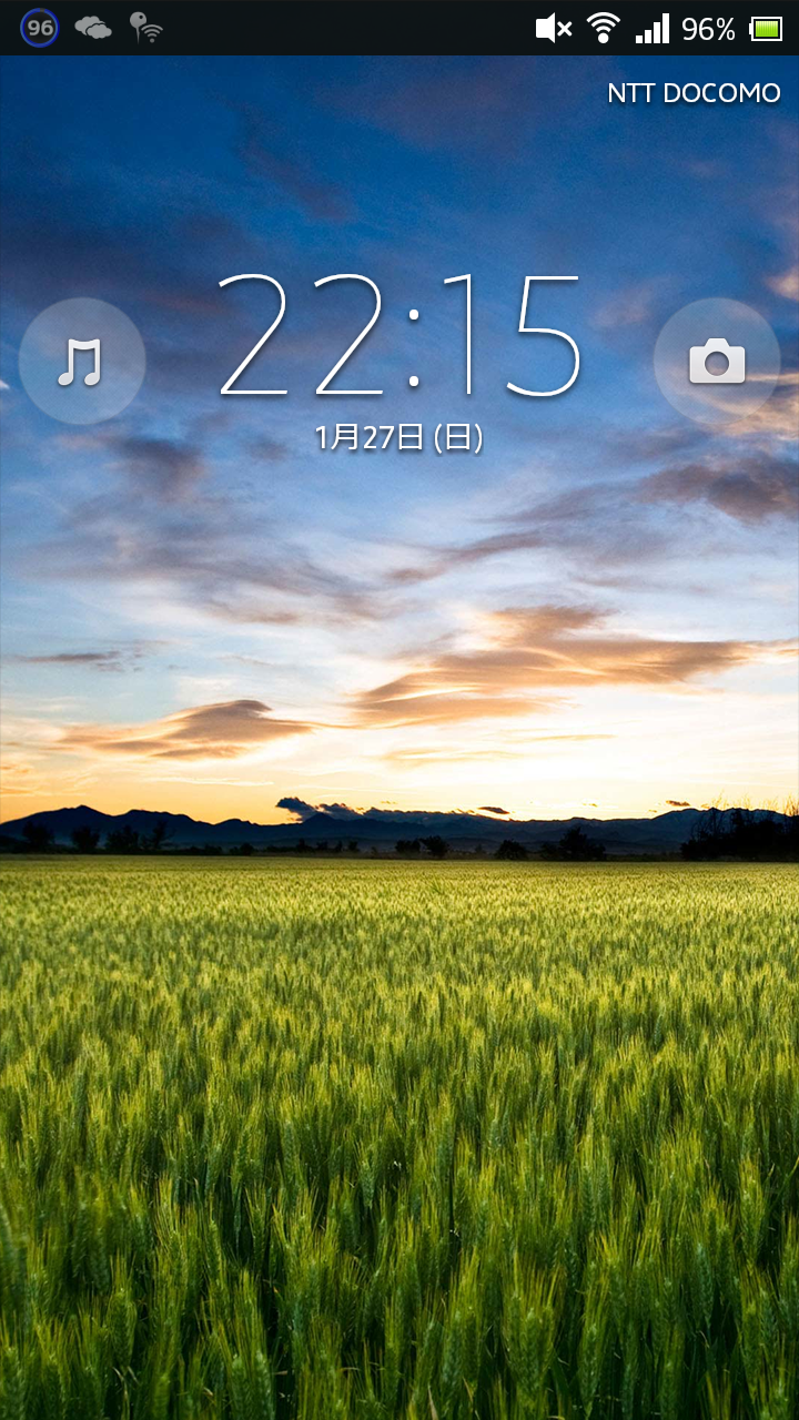 Screenshot_2013-01-27-22-15-56