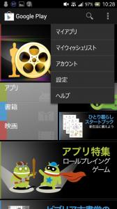 Screenshot_2013-02-16-10-28-41