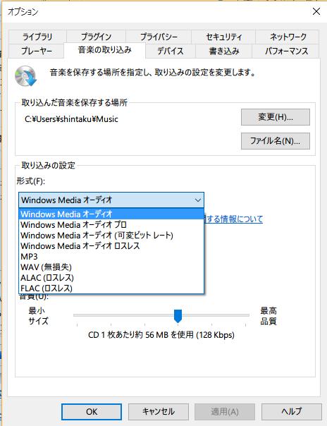 Windows 10で地味に進化したWind...