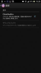 Screenshot_2013-02-16-10-28-08