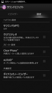 Screenshot_2013-02-16-10-28-18