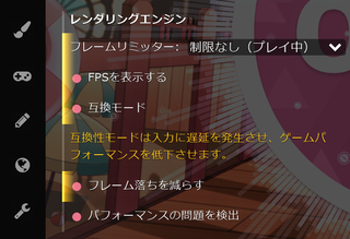 スクリーンショット (6)