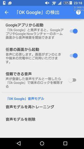 Screenshot_2015-12-10-23-18-11