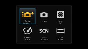 Screenshot_2013-02-16-11-19-22