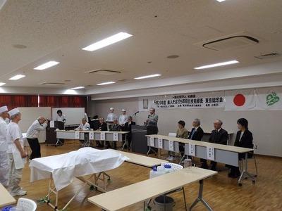 20180217_四段位東京認定会