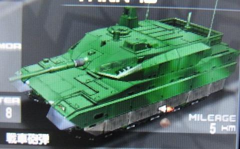 RIMG1735