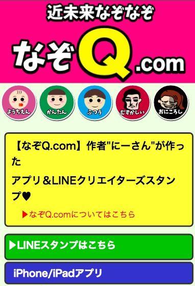 nazoq_apps_stickers