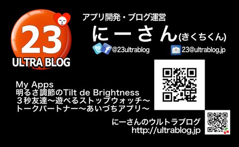 Kikuchikun_Logo_meishi2