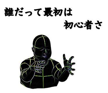 名言で煽る正義の味方-煽レンジャー20