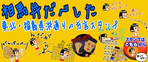 soma_banner