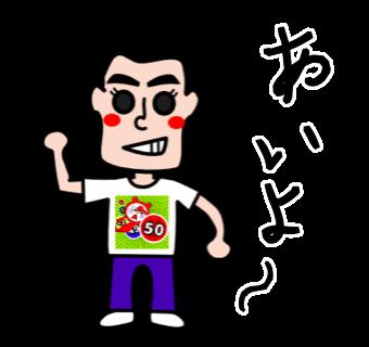 相馬弁スタンプ第2弾(東北弁福島弁宮城弁仙台弁OK)04