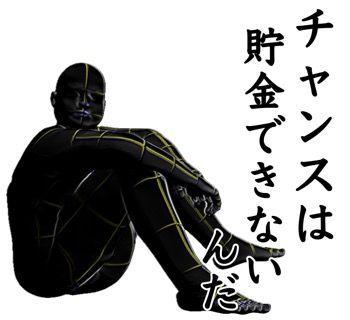 名言で煽る煽レンジャーLINEスタンプv3-02