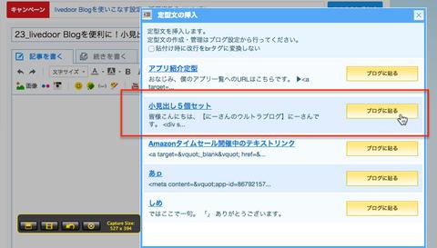 blog_step2