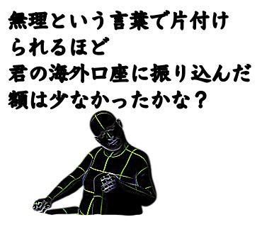 名言で煽る正義の味方-煽レンジャー09