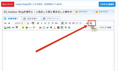 blog_step1