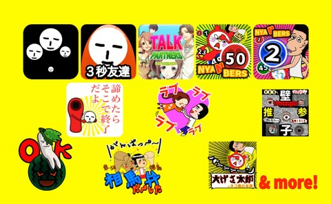裏面_Kikuchikun_Logo_meishi