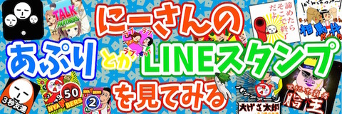 23_banner_600