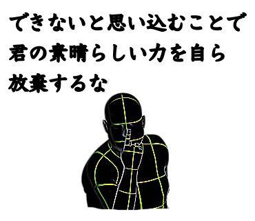 名言で煽る正義の味方-煽レンジャー32