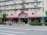 桜川くらし館