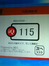 a952cdbf.JPG