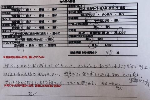 小西しほ (3)